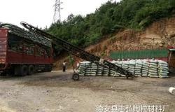 生产运输设备